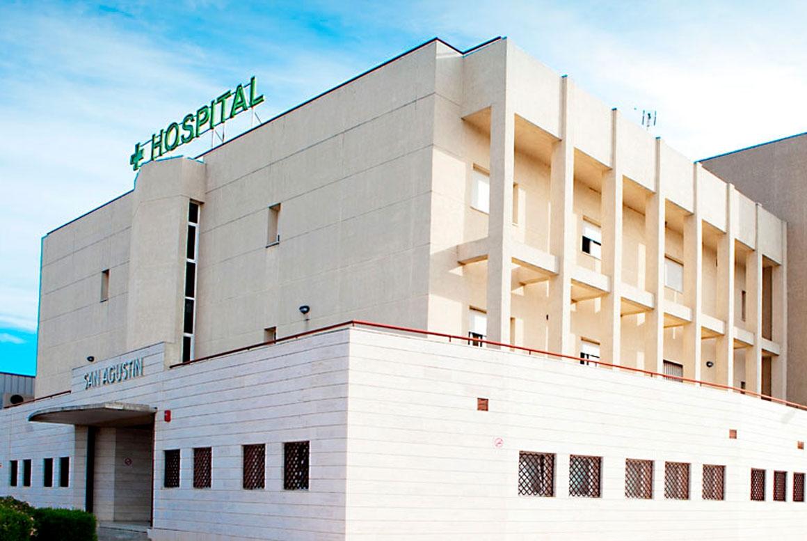 HOSPITAL SAN AGUSTÍN, SEVILLA